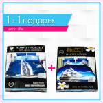 3D спално бельо 1+1 безплатно - Hello Dubai + Ship