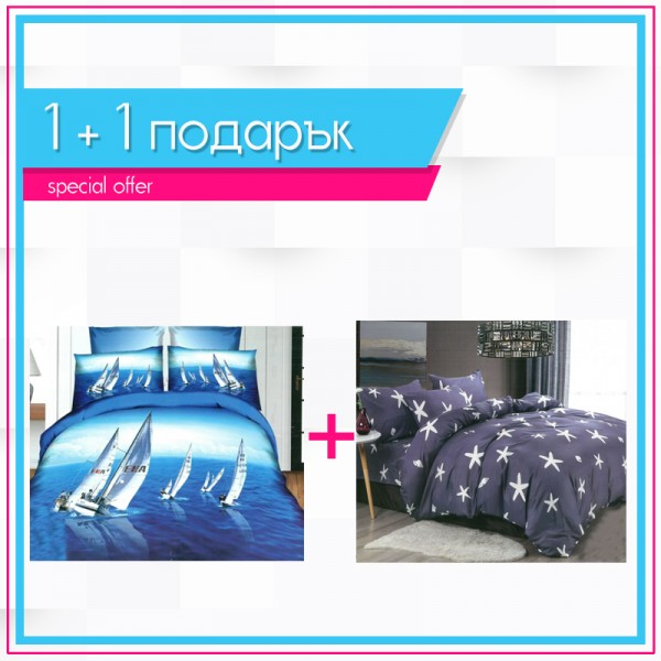 3D спално бельо 1+1 - Морска звезда + Сейлинг
