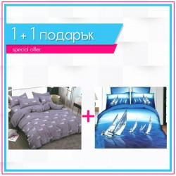 3D спално бельо 1+1 - Сейлинг + Рибки