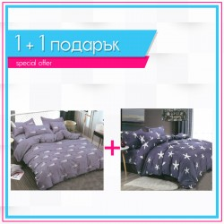 3D спално бельо 1+1 - Морска звезда + Рибки