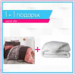 Спално бельо Ранфорс и завивка 1+1 - Фавио