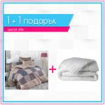 Спално бельо Ранфорс и завивка 1+1 - Позитано