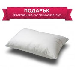 ПОДАРЪК - Възглавница ( За покупка над 125 лв.)