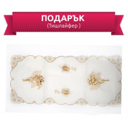 ПОДАРЪК - Тишлайфер ( За покупка над 85 лв.)