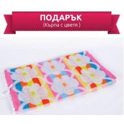 ПОДАРЪК - Красива кърпа ЦВЕТЕНЦА ( За покупка над 40 лв.)