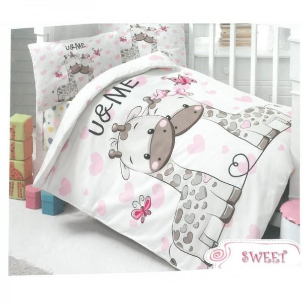 Луксозно бебешко спално бельо Жирафче