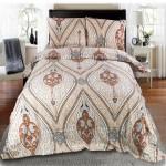 Спално бельо от фин памук Артур Беж