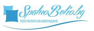 Спално Бельо - спални комплекти, чаршафи, възглавници, олекотени завивки
