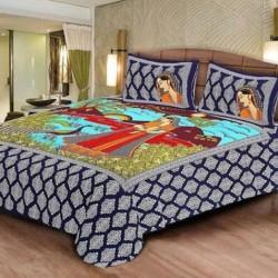 Спално бельо от индийски памук