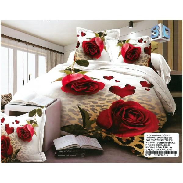 3D Спално бельо Любима